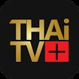 Thai TV+ ดูทีวีย้อนหลัง