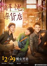 Miracles of the Namiya General Store China Movie