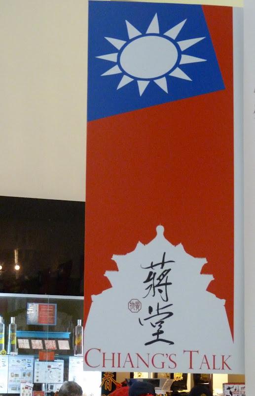 Taipei. Mausolée CKS, exposition Dali - P1220922.JPG