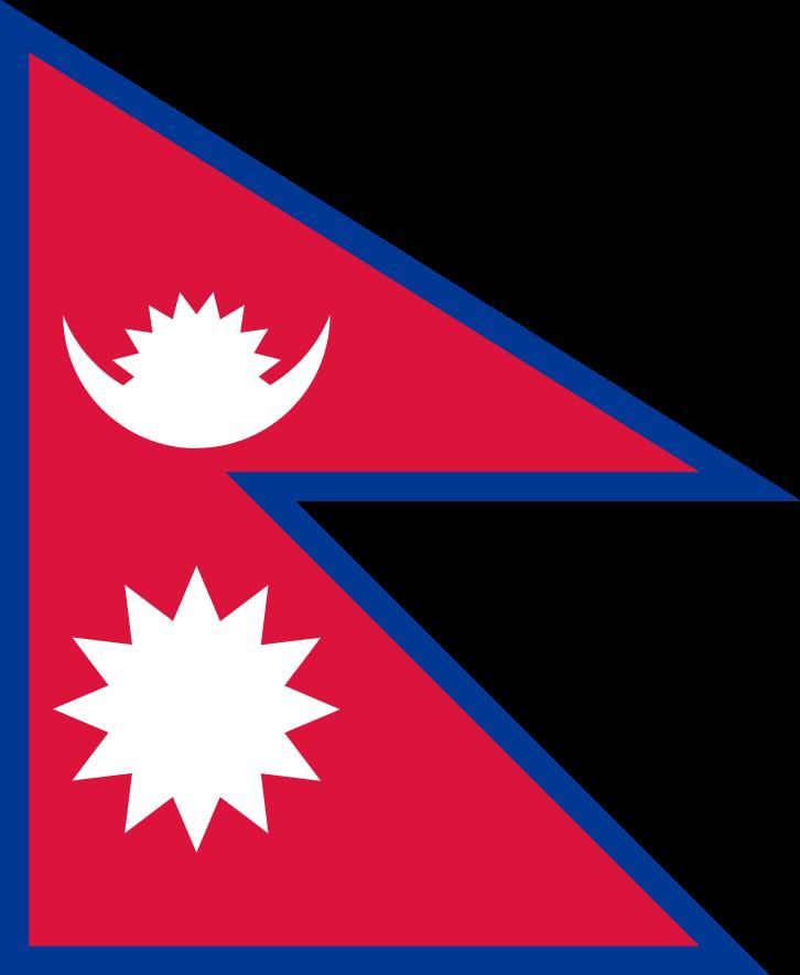 파일:네팔 국기.png