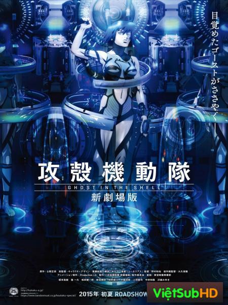 Linh hồn của máy: Phần phim mới