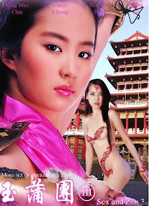 Nhục Bồ Đoàn 3 - Sex And Zen 3 poster