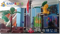 BabyBuild 兒童遊具施工組裝