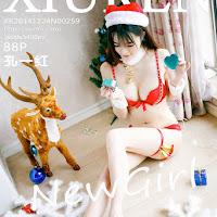 [XiuRen] 2014.12.24 No.259 孔一红 cover.jpg
