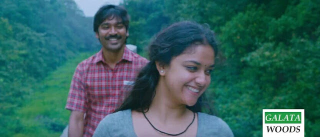 Dhanush Thodari Screen count