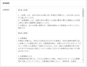 管理_kiyaku