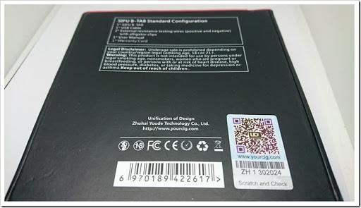 DSC 0828 thumb%25255B2%25255D - 【ビルド】「Youde UD Sifu B-TAB(シーフー)」ビルド&ドライバーン台レビュー!