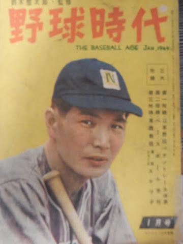 古本屋で見つけた昭和23年(1949...