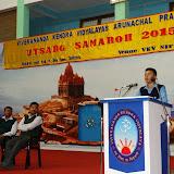 Utsarg Samaroh 2014-14 VKV Nirjuli (17).JPG