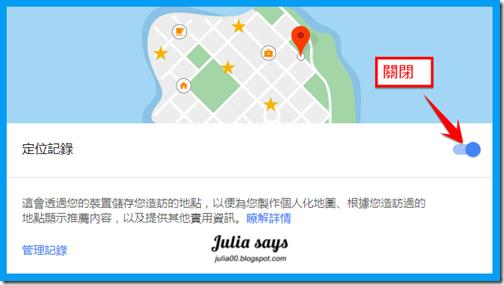 googleactivity03