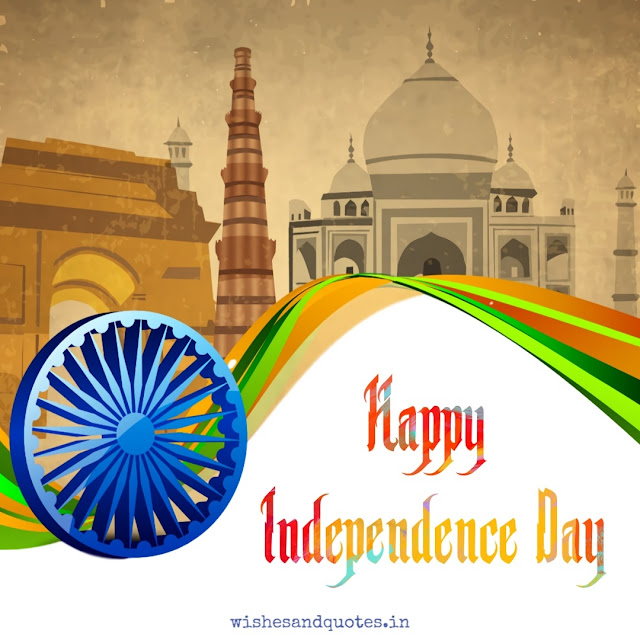 Happy independence day 2020 images hd free download