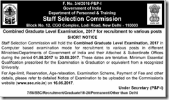 SSC CGL 2017 Exam Notification www.indgovtjobs.in