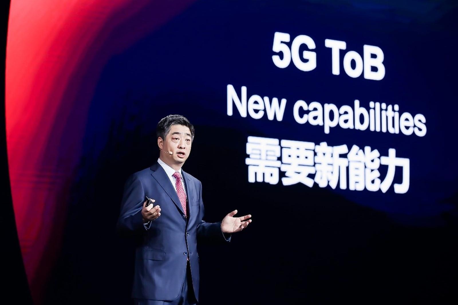 Ken Hu รองประธานหัวเว่ย ชี้ 5G สร้างมูลค่าใหม่ให้ภาคอุตสาหกรรมเปิดโอกาสการเติบโตใหม่ทางธุรกิจ