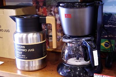 おすすめ商品:コーヒーサーバー