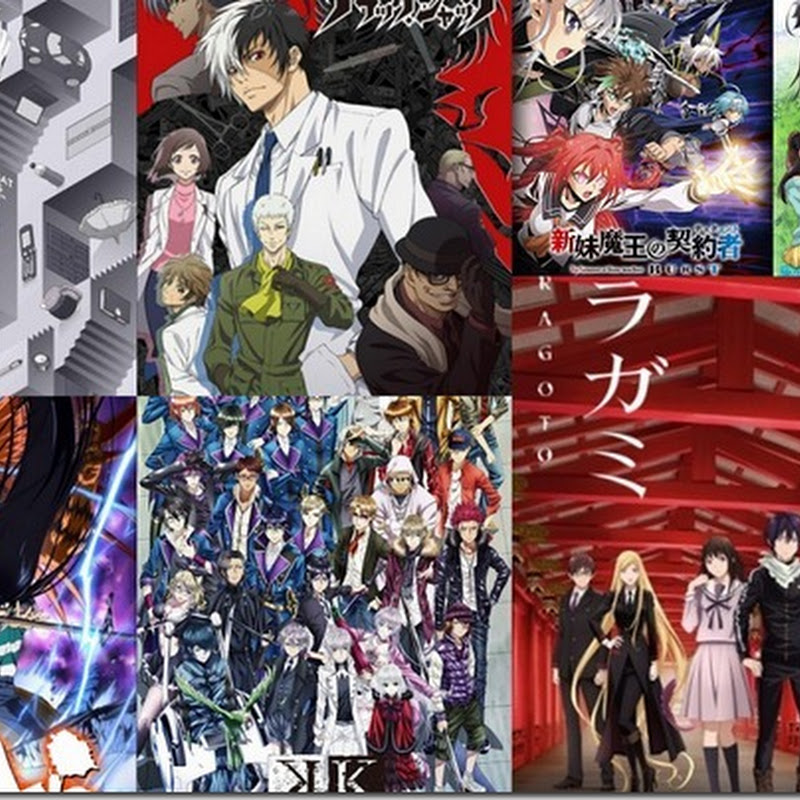 [Quick Review] Anime Fall 2015