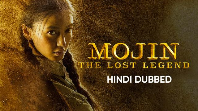 Mojin The Lost Legend (2015) Dual Audio (Hindi-English) 480p [400MB] || 720p [1.2GB]