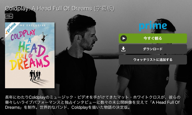 Coldplay A Head Full Of Dreams (字幕版)