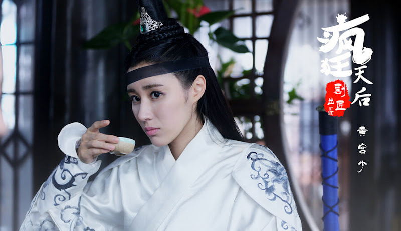 Crazy Queen China Drama