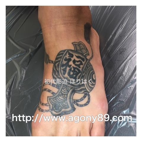 打ち出の小槌 刺青、和彫り、刺青画像、小槌、刺青 デザイン、和彫り、紐、房、刺青画像。タトゥー デザイン、漢字、タトゥー、青海波文様、タトゥー画像、ワンポイントタトゥー。ほりはく日記、初代 彫迫、刺青 ほりはく。tattoo. irezumi.design.