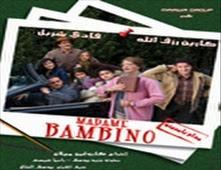 فيلم مدام بامبينو