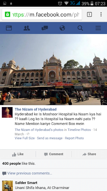 Hyderabad - Rare Pictures - Screenshot_2015-10-04-07-23-32.png