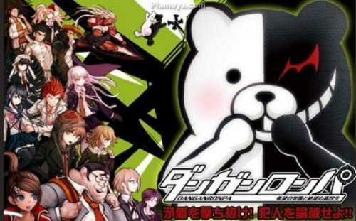 Download Anime Danganronpa