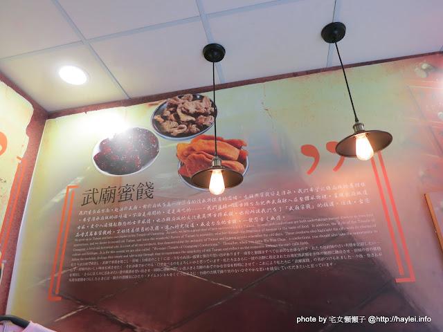 吳萬春蜜餞 武廟店 隱藏巷弄的台南好滋味 回憶中的古早味 府城酸甜好味道 健康美味果乾 台南旅遊 伴手禮首選 府城古蹟的老味道 健康果乾的專賣店 日本人最愛 韓國人最愛 健康養身 飲食集錦