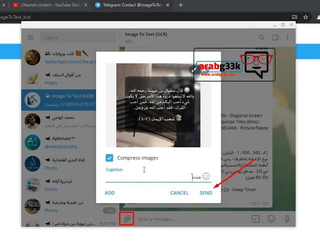 بوت تحويل الصور الى نص convert image to text ocr