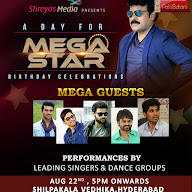 Megastar Chiranjeevi Birthday Posters