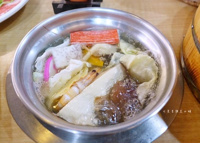 21 沐也日式涮涮鍋