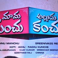 Mama Manchu Alludu Kanchu Audio Launch