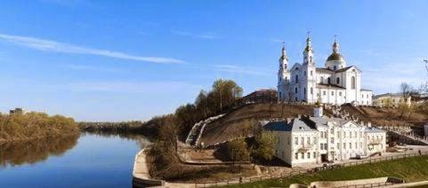 Vitebsk, Bielorrússia