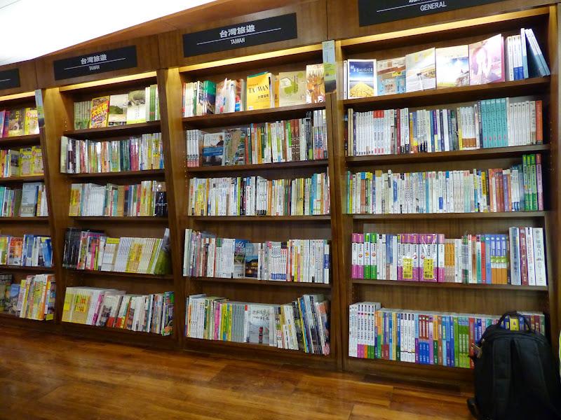 Taipei. Librairie Eslite, et deux maisons japonaises restaurées (dédiées à la poésie) - P1240881.JPG