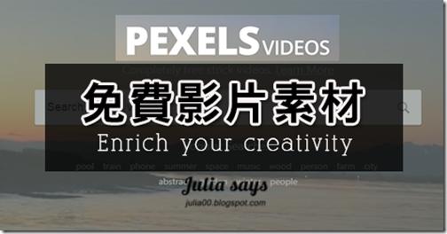 pexelsvideos01