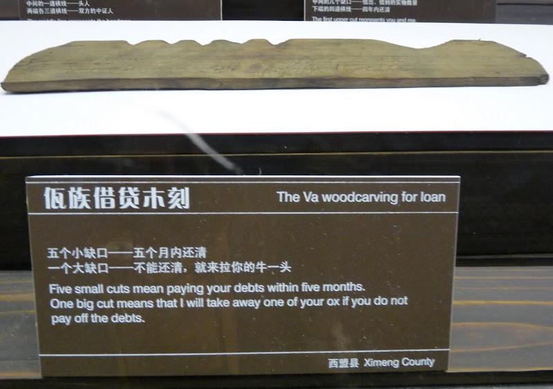 CHINE.YUNNAN.KUN MING Temple, jardin horticole,Musée des minorites - P1270483.JPG