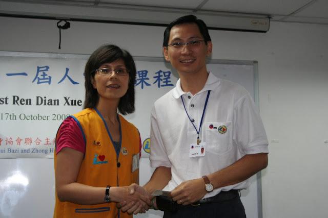 RDX - 1st RDX Program - Graduation - RDX-G029.JPG