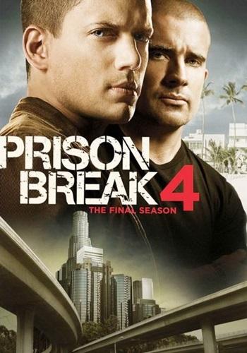 Prison Break: Season 4 [Latino]