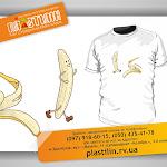 Banan_p.jpg