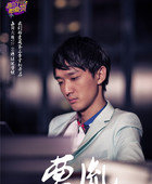 Jerry Cao Yin  Actor