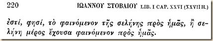 Stobaeus. Eclogae. Anthology 1.p.220.S