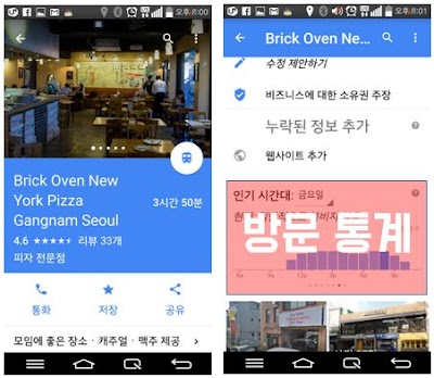 google local guide 002.JPG