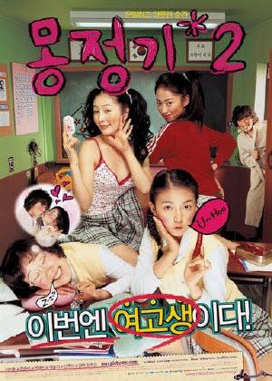 Phim Giấc Mơ Ngọt Ngào - Wet Dreams 2 - Wallpaper