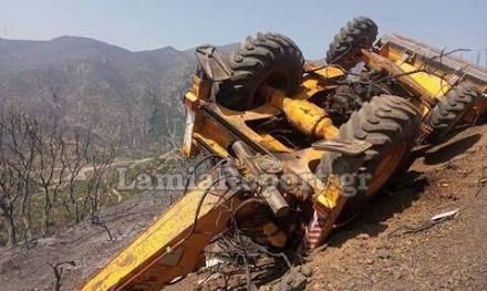 Δεύτερο θύμα των πυρκαγιών : Νεκρός οδηγός μπουλντόζας στη Φωκίδα που συμμετείχε στην κατάσβεση της πυρκαγιάς