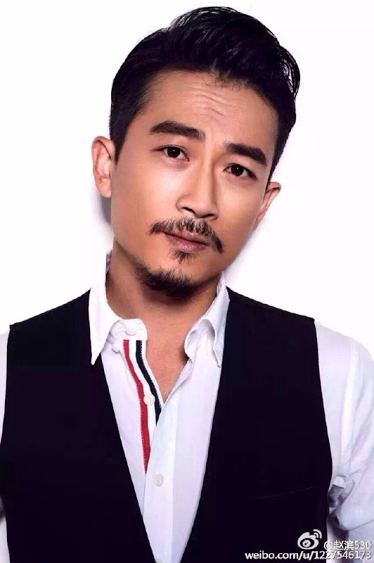 Zhao Bin  China Actor