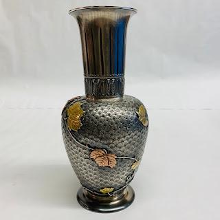 Sterling Silver Gorham Vase