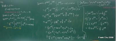習題2.8(b):解法1-分部積分udv=uv-vdu