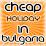 Cheapin Bulgaria's profile photo