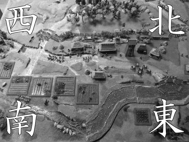 Les Sept Samourais ! *** MàJ : Epilogue *** - Page 2 11%252520Seven%252520Samurai%25252028mm%252520map%2525202