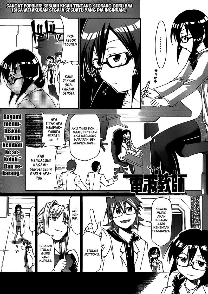 Komik denpa kyoushi 026 27 Indonesia denpa kyoushi 026 Terbaru 0 Baca Manga Komik Indonesia 