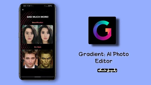تحميل برنامج Gradient للاندرويد (Mod Apk) أخر إصدار